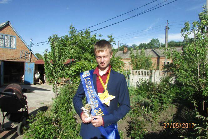 Козятинщина гордиться 11-класником Віктором Дабіжею
