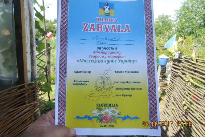 Про що думають і співають українці навіть на дачі