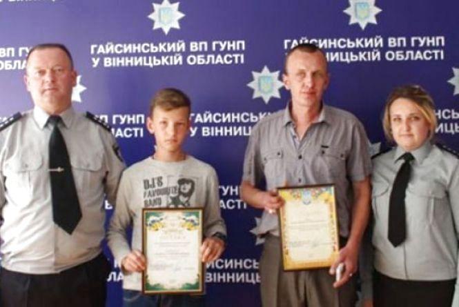 Школяр знайшов гаманець з 13 тисячами гривень та банківськими картками