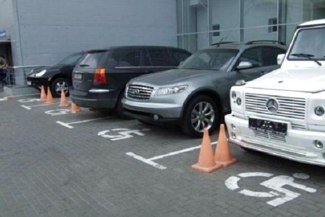 В Україні збільшать штраф за паркування на місцях для людей з інвалідністю