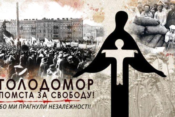 Акція проти українського народу