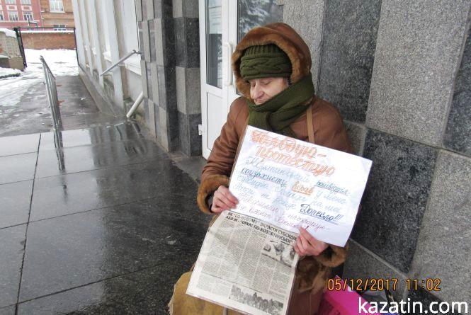 Під стінами Козятинської райдержадміністрації продовжила акцію протесту пенсіонерка з Самгородка