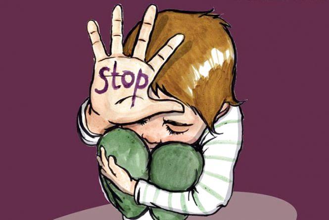 Знущання над дітьми