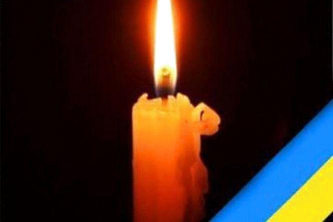 У зоні АТО загинув військовослужбовець з Гайсинського району