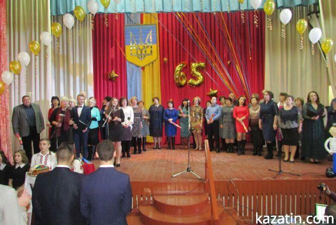 Школа №5 відзначила ювілей