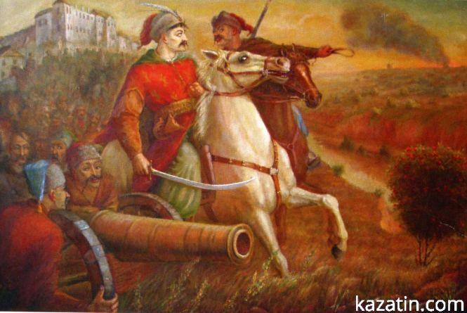 Бо ти Козацького роду!