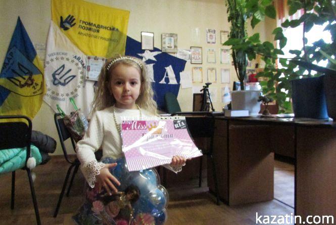 """Софійка Андрущенко стала """"Міні-Міс року""""!"""