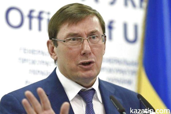 Відбулося політичне банкрутство Юрія Луценка на посаді генпрокурора