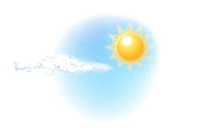 21 лютого в Козятині —  -5..-1 °C, переважно без опадів