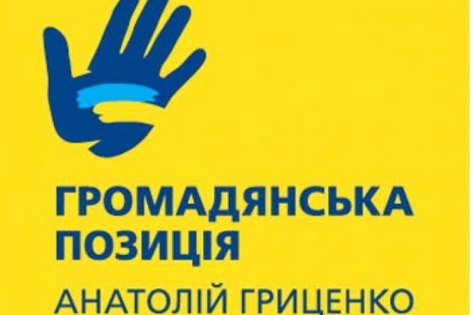 У Порошенка більше немає шансів залишитись президентом, - Гриценко