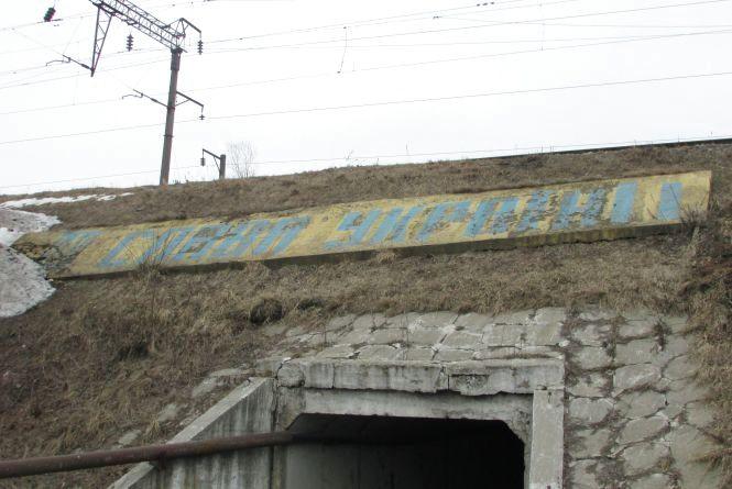 Занедбані символи влада в місті не бачить