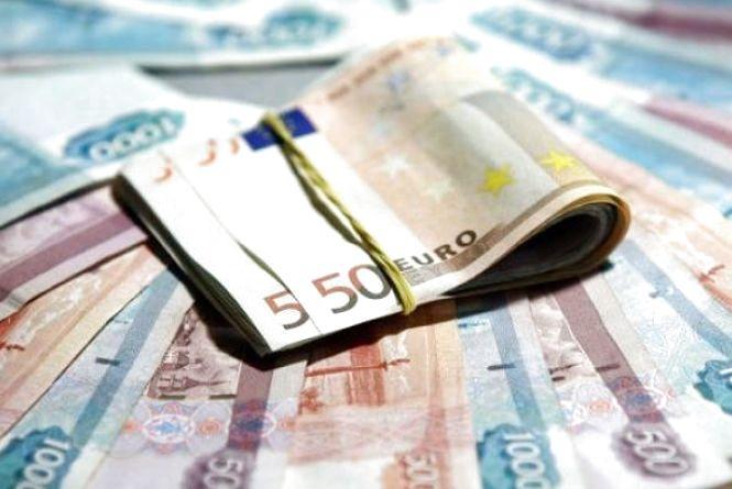 Курс валют у Козятині на сьогодні, 25 квітня 2018 року