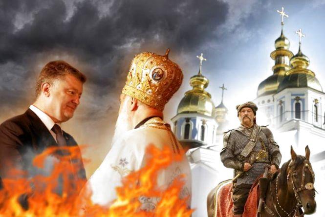 Терміново! В Україні церковне повстання