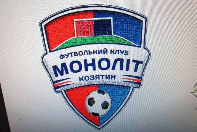 """""""Моноліт"""" порадував рахунком 5:1"""
