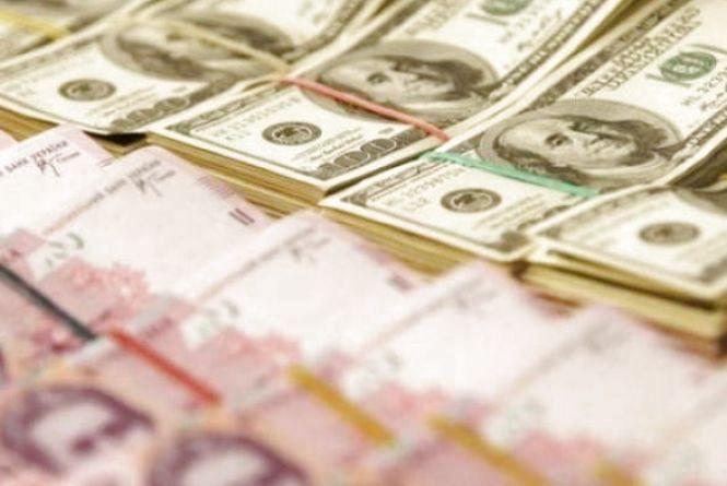 Курс валют в Козятині на сьогодні, 29 квітня 2018 року