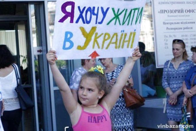 Що об'єднує переселенців на Козятинщині (Більше інформації в інтерв'ю)