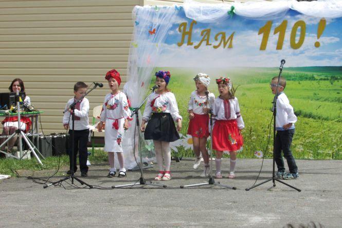 110 років Білопільській школі (ФОТО+ВІДЕО)