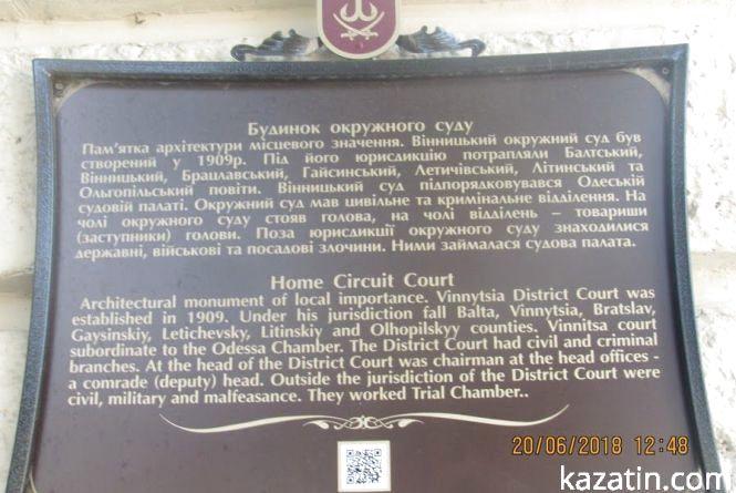 Українського Солдата, Який Підстрелив Наркобаригу В ЗОНІ АТО Посадять На 15 Років!!!