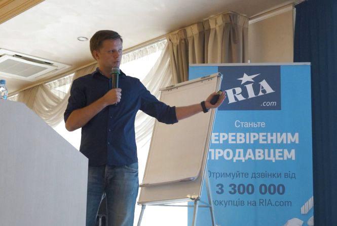 Хто гарно перевіряє, той вчиться і відпочиває: Конгрес RIA… в Одесі!