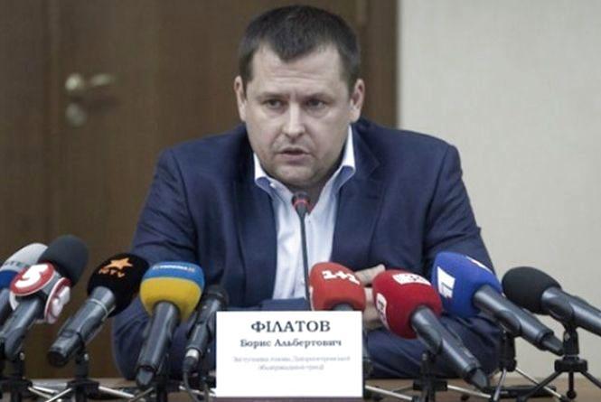 Вперше в історії України