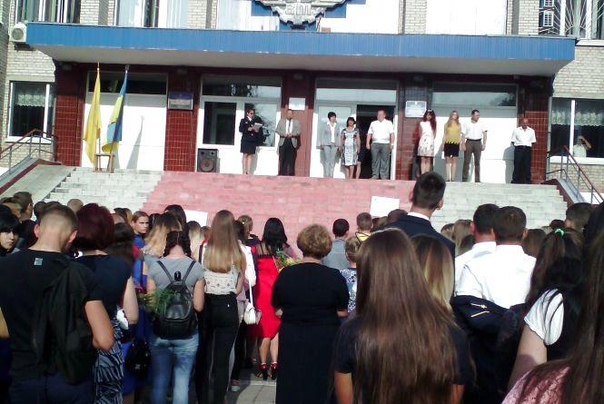 1 вересня в училищі