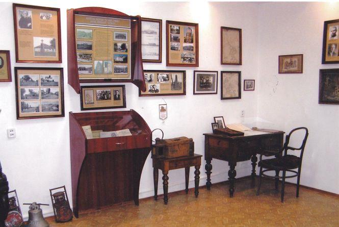 Козятинський музей: історія та іменини