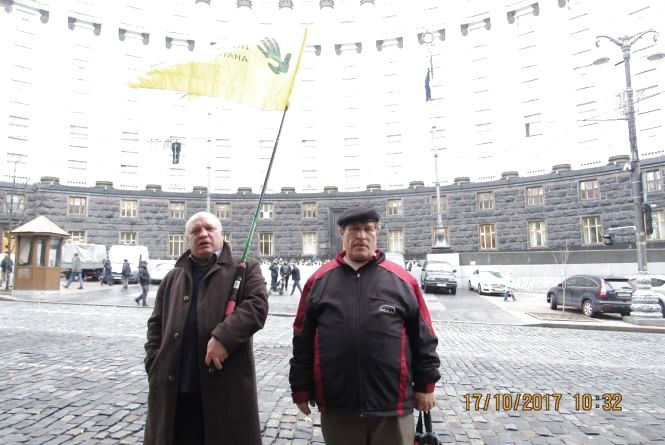 Саме так розгортались події в Україні 17.10.2017 року