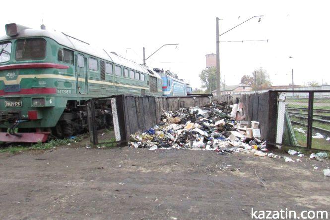 RIA перевірила претензії до локомотивного депо