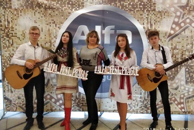 Козятинські вокалісти завоювали Європу (оновлено)