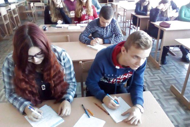 Козятинські школярі та вчителі писали «Крила України»