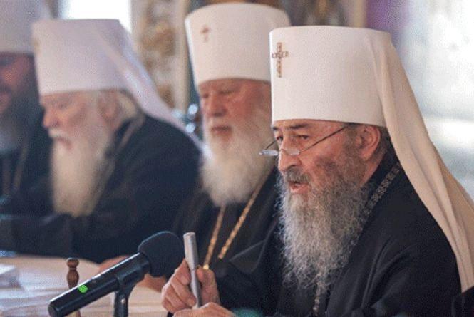 УПЦ МП відмовилась від участі у створенні автокефальної церкви
