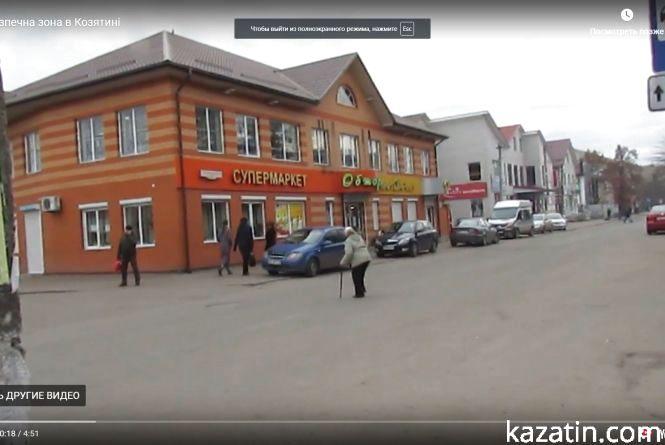Район автобусної зупинки біля магазинів Візит та Обжорка залишається бути небезпечним