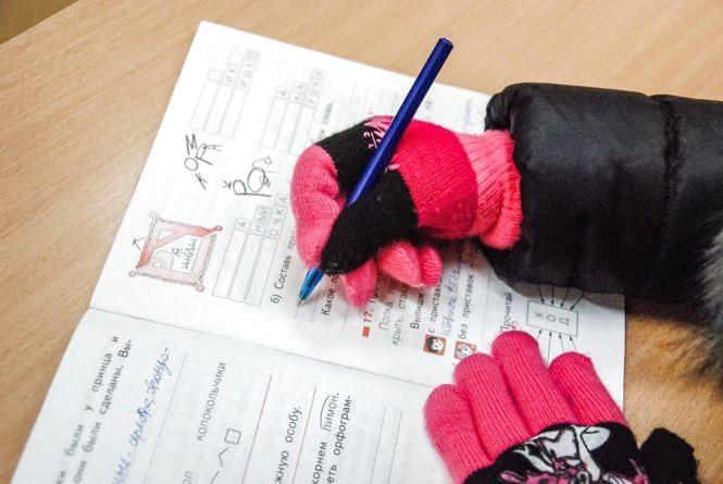 RIA-перевірила: Ліцеїсти замерзають на уроках