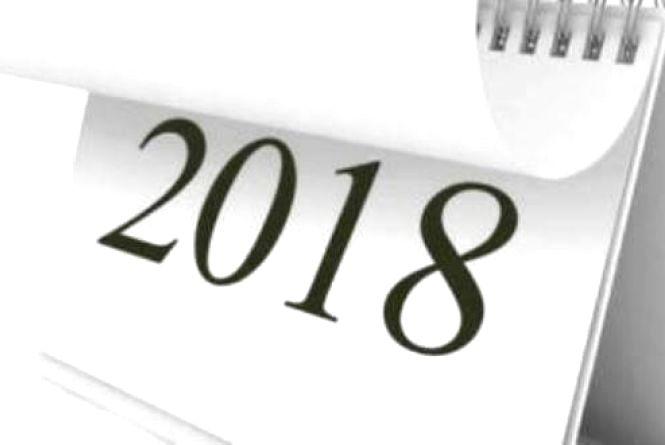 ЗНАМЕННІ І ПАМ'ЯТНІ ДАТИ 2018 РОКУ
