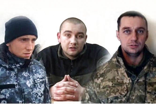 Росія звинуватила українських моряків у незаконному перетині кордону