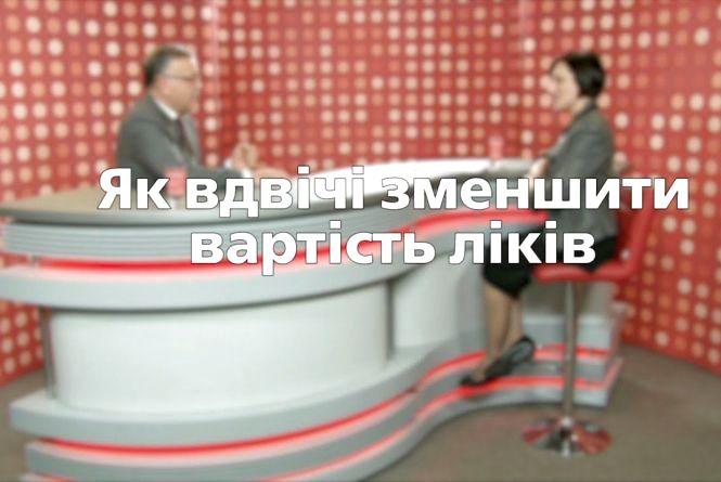 В Україні можна вдвічі зменшити вартість ліків, якщо знищити монополії