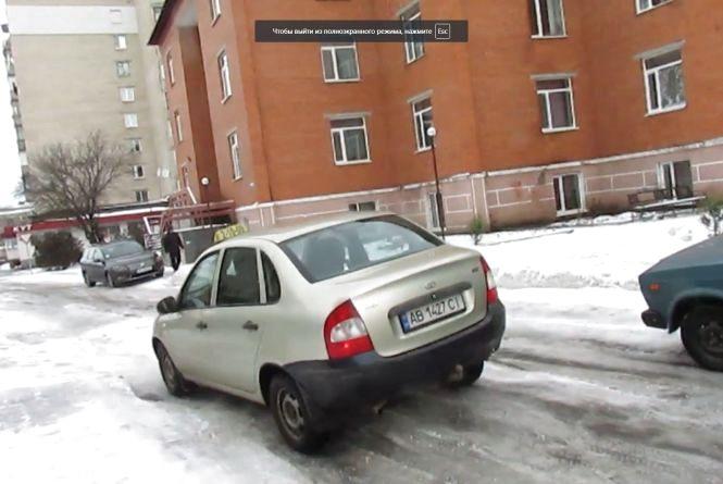 На дорозі лід