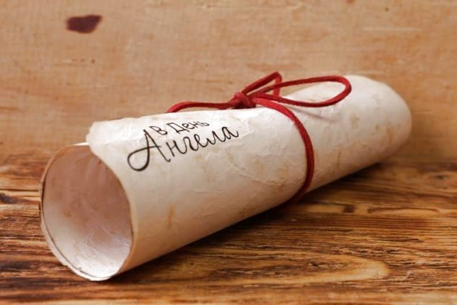 10 січня іменини святкують:Аркадій, Олександр,Ігнатій, Петро.