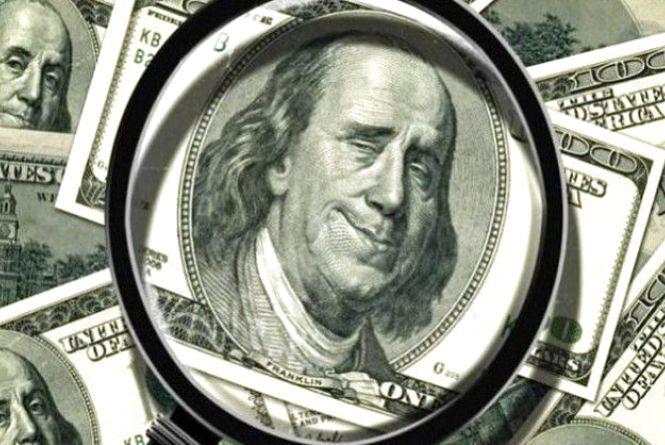 Долар дешевшає. Курс НБУ на 22 січня