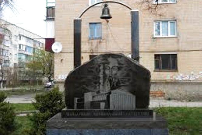 Хто відповідатиме за недобудову пам'ятника чорнобильцям?