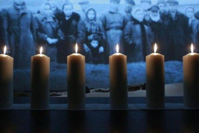 Сьогодні у всьому світі відзначають День пам'яті жертв Голокосту