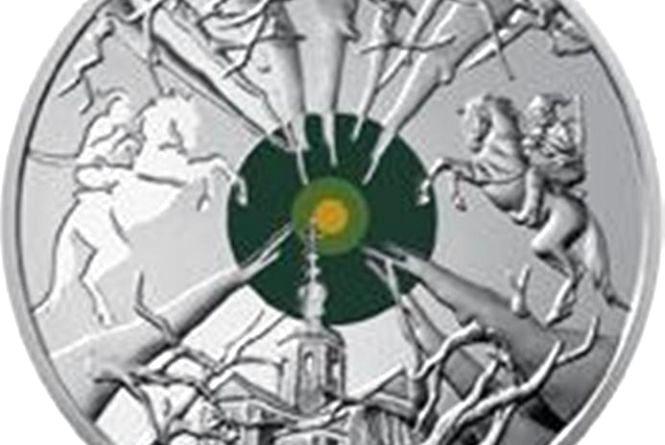 Завтра, 15 квітня, в Україні з`явиться нова монета