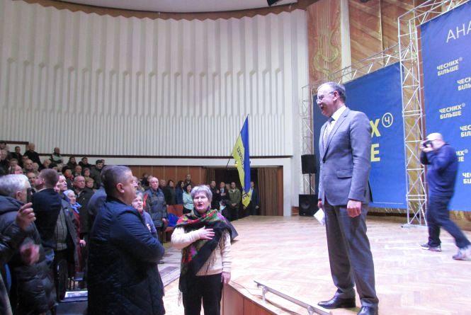 Об'єднавчий форум демократичних сил