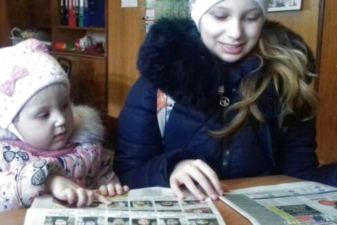 """Я читаю """"RIA-Козятин""""!"""