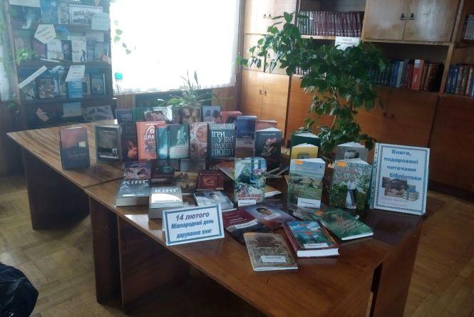 Міжнародне об'єднання Українських Націоналістів має опору в Козятині