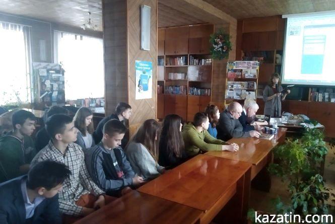 Леся Українка й сучасники. Як  писали  в 1941