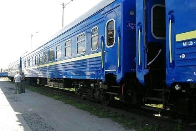 Забули щось у потягу чи на станції? Де шукати та як повернути