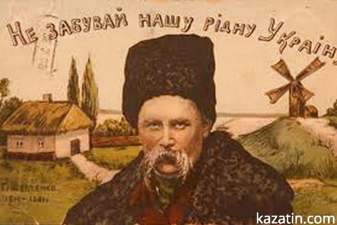 9 березня 2019 року - 205 років з дня народження Тараса Шевченка