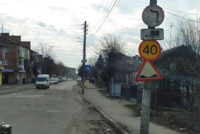 У Козятині вирішили проблему з ямами на дорозі —  вчепили знак