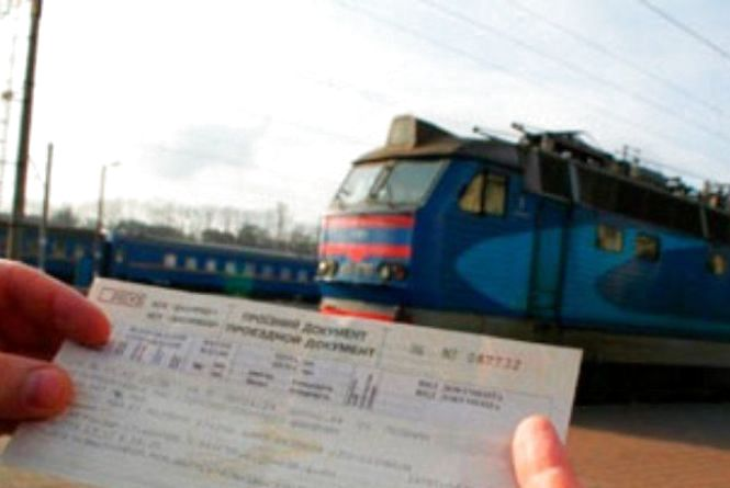 В «Укрзалізниці» заявили про поділ вагонів на 3 класи